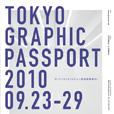 「TOKYO GRAPHIC PASSPORT 2010」