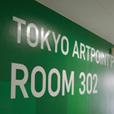 東京アートポイント計画